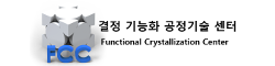 Functional Crystallization Center